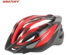 adjustable bike helmet 01