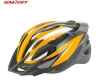 adjustable bike helmet 02