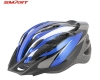 adjustable bike helmet 03