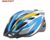 adjustable bike helmet 05
