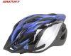 adjustable bike helmet 07