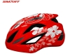bicycle racing helmet 08