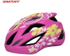 bicycle racing helmet 10