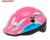 childrens bike helmet 07