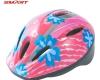 childrens bike helmet 12
