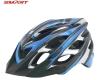 mountaineering helmet 03