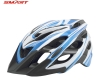 mountaineering helmet 04